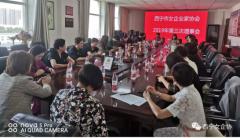 总经理积极参加西宁市女企业家协会理事