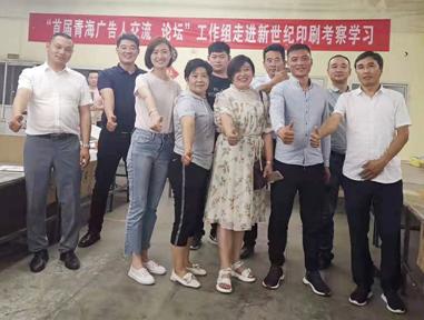 2019走进公司万博体育manbetx手机版登陆厂参观学习